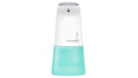 Дозатор мыла Xiaomi Auto Foaming Hand Wash